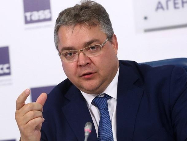 Новый онкоцентр в Ставрополе начнет строиться к 2020 году, - губернатор Владимиров