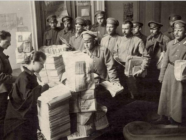 Борьба с большевиками и донесения армий: что было на повестке дня в октябрьскую субботу 1918 года