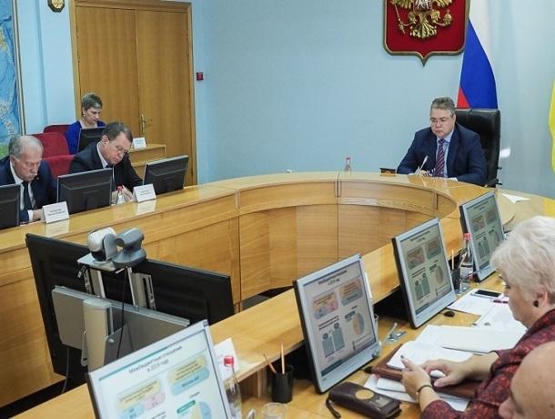 «Зарплаты бюджетникам и ремонт школьных дворов»: на что будут тратить деньги в 2019 году на Ставрополье