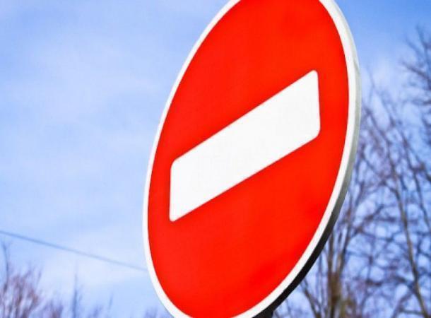 Движение транспорта ограничат в связи с пасхальными мероприятиями в Невинномысске