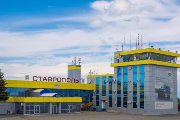 С марта 2020 года аэропорт Ставрополя перестанет работать ночью