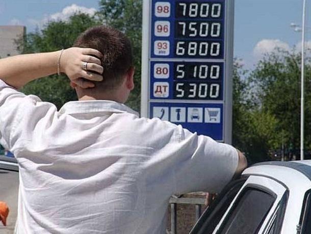 Акцизы на бензин внепланово повысят в Ставропольском крае