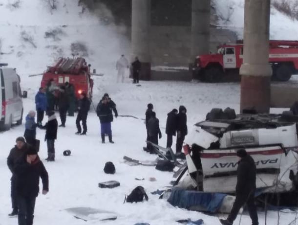 Ставрополье готово оказать помощь пострадавшим в смертельном ДТП в Забайкалье