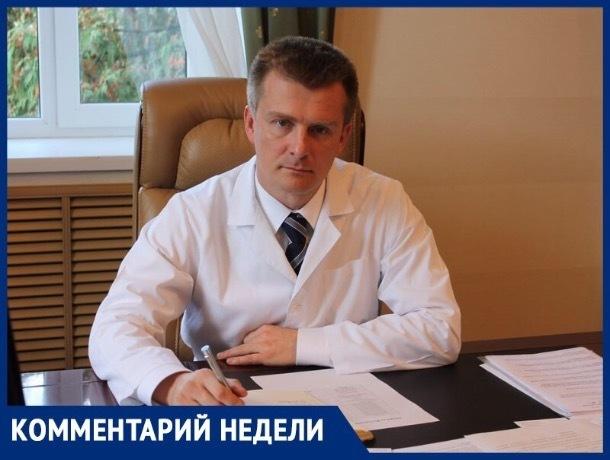 «Пока товарища не привозили», - главный психиатр Ставрополья о напавшем на редакцию «Родины»