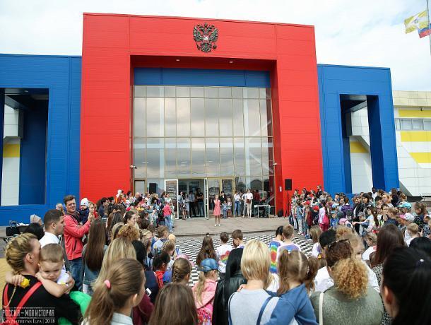 Ставропольский музей «Россия - моя история» с размахом отметит день рождения