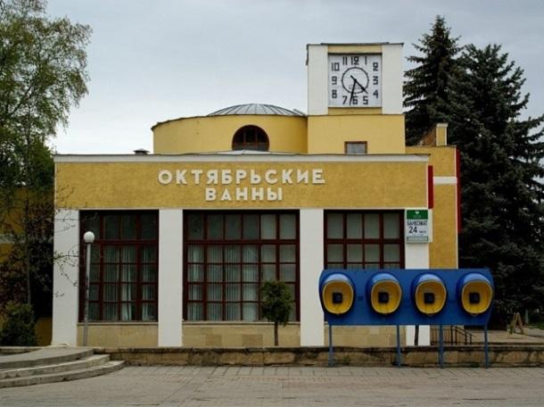 У нарзанных ванн в Кисловодске снесли тир и запретили торговлю