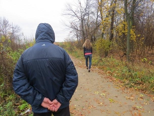 Ударившего ножом девушку в парке молодого человека осудили на полтора года тюрьмы в Ставрополе
