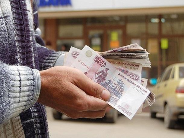 Больше шести миллиардов рублей ушли на ипотеку за первый квартал у жителей Ставрополья