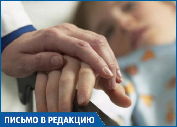 «За год следствие не установило даже личность человека, сделавшего нашего сына инвалидом», - родители мальчика, на которого упал шкаф в магазине Ставрополя