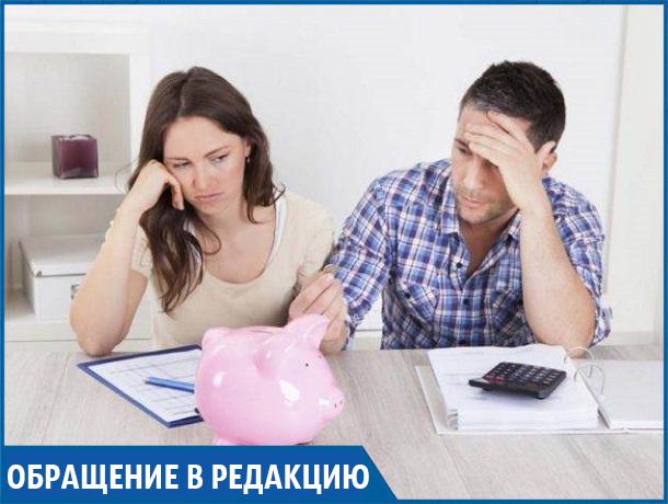 «Социальные выплаты на детей, как лотерея: узнал про них - получил, не узнал - пролетел», - житель Ставрополя