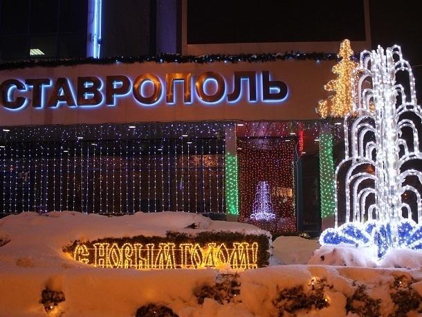 Главную новогоднюю елку Ставрополя перенесут с площади Ленина на Александровскую