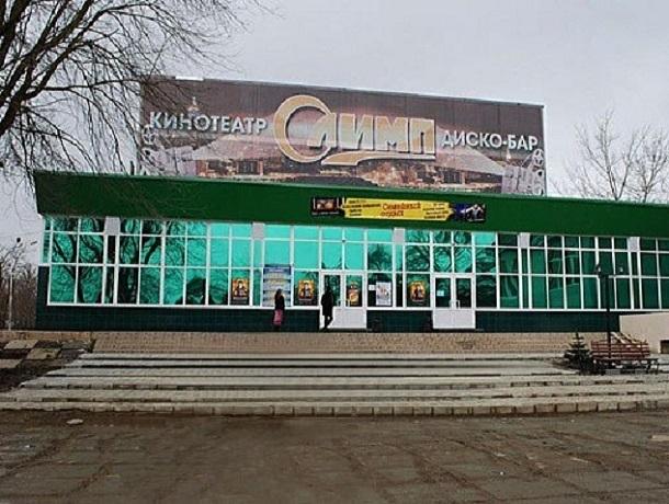 Торговый центр и кинотеатр по решению суда закрыли в Буденновске