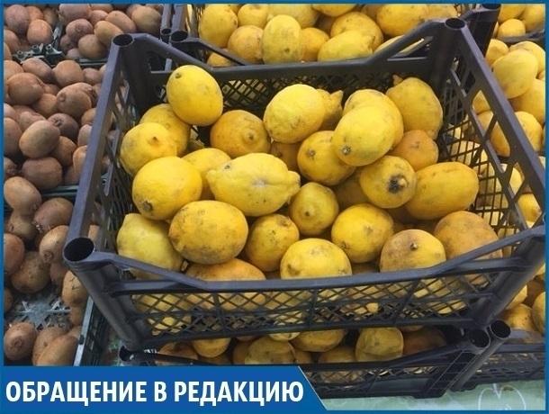 Протухшие цитрусы под маркой «свежие» продают в ставропольском гипермаркете