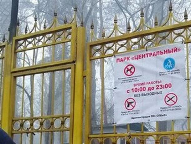 Ночная перестрелка произошла в Центральном парке Ставрополя