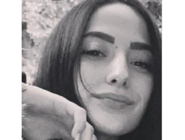 17-летняя девушка в меховой жилетке загадочно пропала в Пятигорске