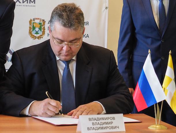 «Выходи гулять»: губернатор похвастался в Instagram благоустройством в Невинномысске