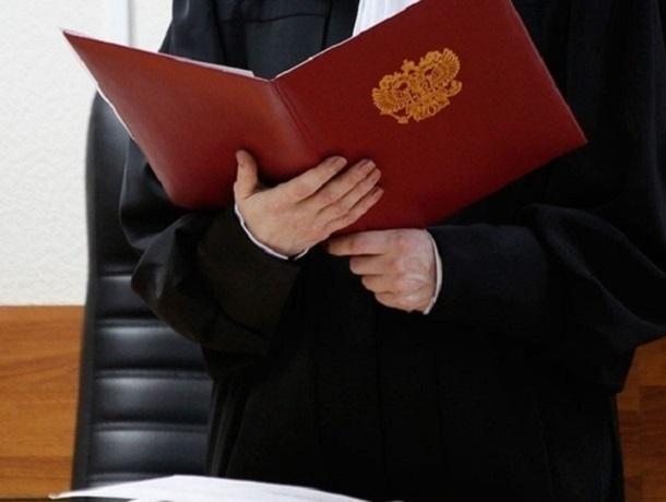 Судья составляла протоколы с вымышленных заседаний на Ставрополье