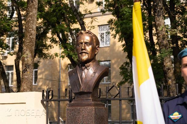 В Ставрополе открыли памятник Николаю Семашко