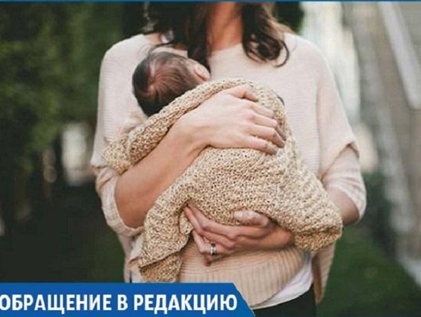 «За годовалого ребенка в кассе заставили заплатить, как за взрослый билет», - жительница Ставрополья