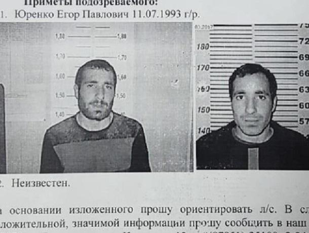 Появились фото разыскиваемых за стрельбу из автоматов мужчин в Георгиевске