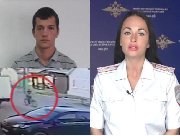 Подробностями поиска «буденновского маньяка» поделилась представитель МВД России Волк