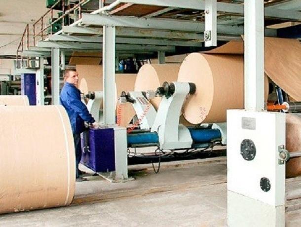 Новый завод за 12 миллиардов рублей могут построить в Невинномысске