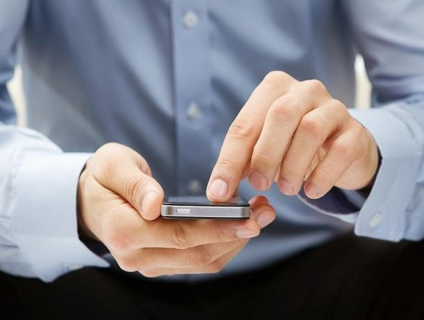 Ловкий ставрополец украл с «мобильного банка» брата жены больше ста тысяч