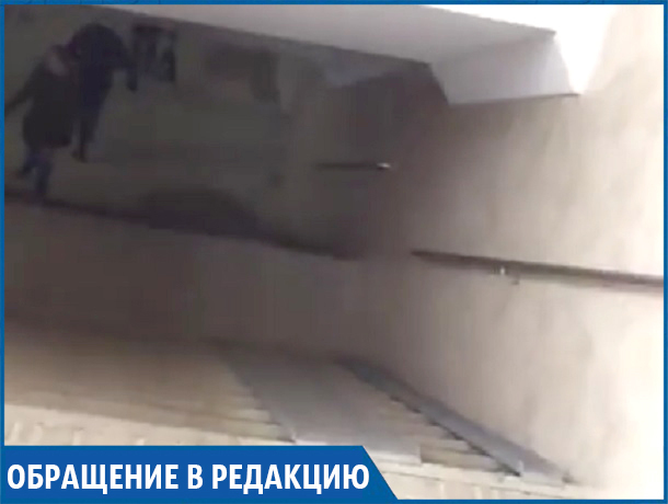 Из-за опасного спуска на переходе мамы с колясками не могут гулять в парке, - жительница Ессентуков