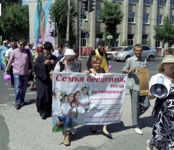 Рекламу о полноценных семьях убрали с улиц Ставрополя