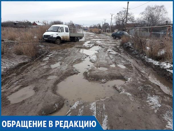 «Если бы не усилия местных жителей, там бы давно была бы полная блокада» - ставропольчанин о состоянии дороги