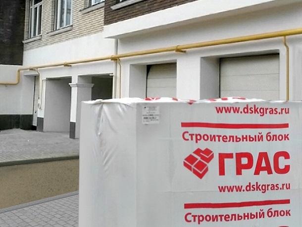 Податливый, как дерево, прочный, как монолит:  из чего строят надежные и экономичные дома на Ставрополье