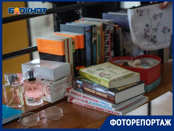 Ставропольчане обменялись одеждой и книгами на своп-сходке
