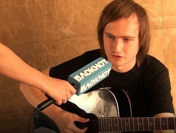 «Хорошо умею играть на нервах», - ставропольцы о любви к музыке