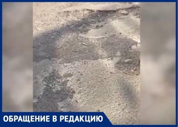 В районе 1-го Параллельного проезда в Ставрополе машины «скачут» по буграм