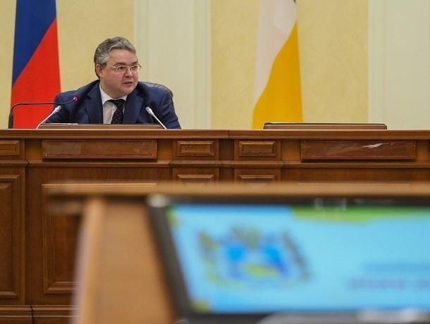 71 место Ставрополья по уровню инвестиций Владимиров назвал «коллизией счета»