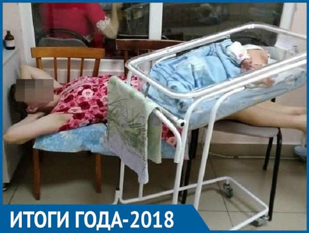 Нехватка мест в детской больнице, плохой ремонт и фейковые сборы денег стали главными проблемами здравоохранения Ставрополья в 2018 году
