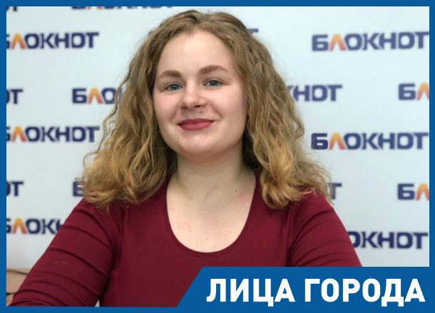 «Нужно стремиться к развитию» - грантополучатель форума «Машук-2018» Виктория Елагина