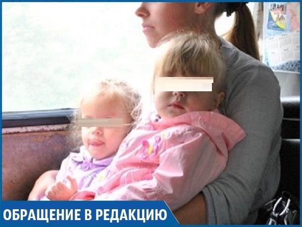 Нужно ли платить за детей в маршрутках рассказали в министерстве транспорта Ставрополья