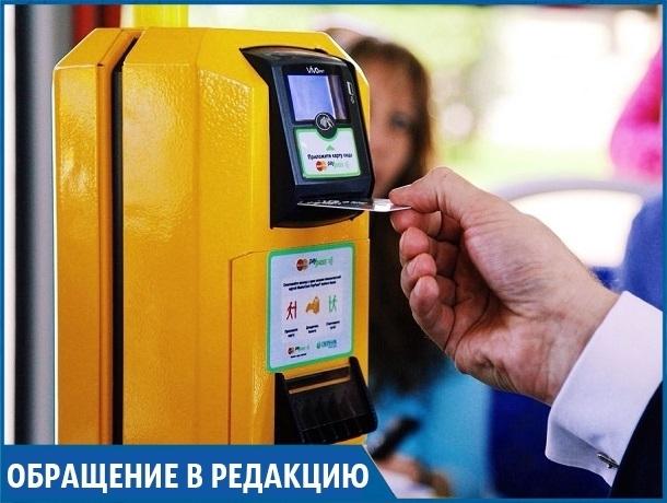 «Когда прогресс доберется до нас?»: житель Ставрополя пожаловался на «древние» способы оплаты в маршрутках