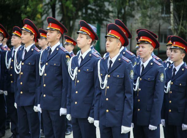 Всероссийский слет кадет пройдет вСтаврополе