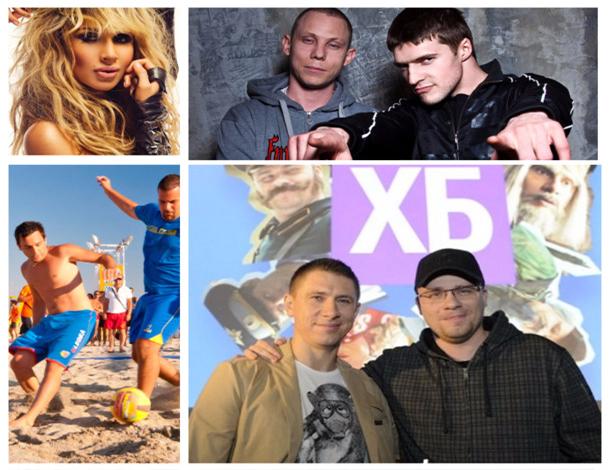 Топ-10 мероприятий в последний месяц лета в Ставрополе