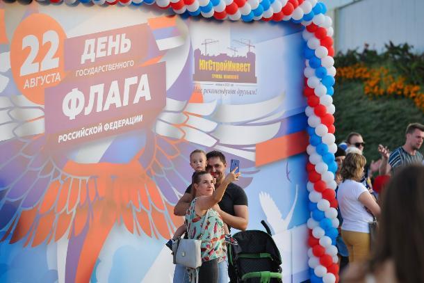 Тысячи ставропольчан посетили праздник в честь Дня Государственного флага России от компании «ЮгСтройИнвест»
