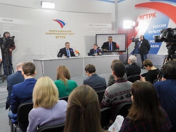 На Ставрополье объем инвестиций в 2018 году вырос на 2 процента