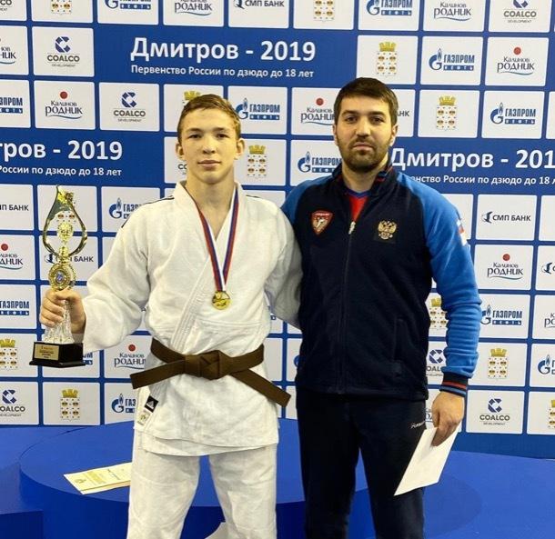 Ставропольский дзюдоист выиграл «золото» на первенстве России