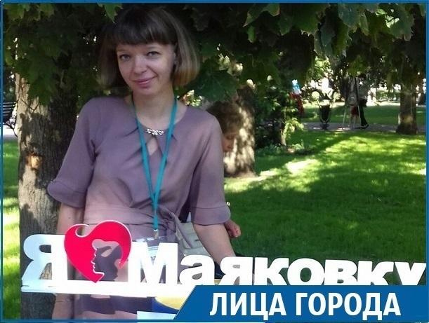 В чем отличия ставропольской библиотеки для слепых от обычной рассказала заведующая