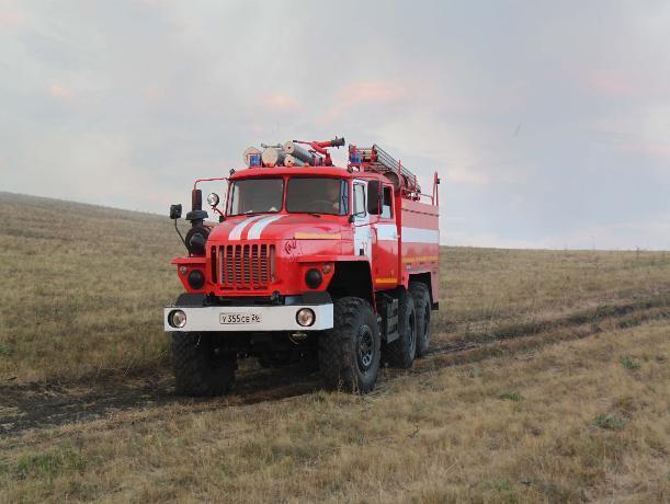 Ставропольские пожарные более ста раз за двое суток выезжали на тушение сухой растительности