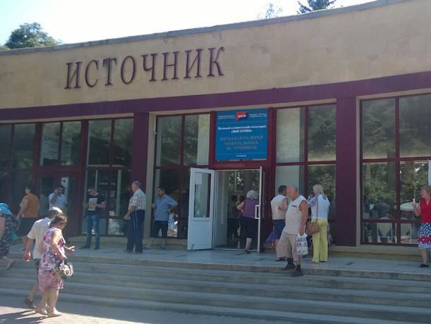 Помимо Чайки за ессентукскую минералку стали переживать Минкавказ и Минэкономики РФ