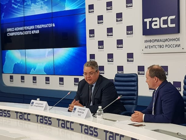 На пресс-конференции со ставропольским губернатором пообщался телефон