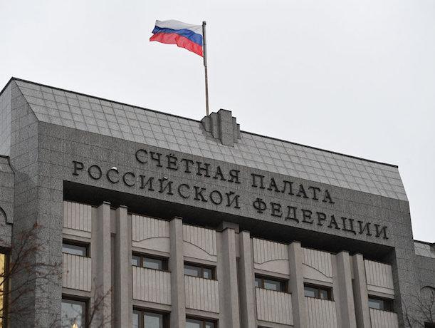 Счетная палата России считает господдержку Северного Кавказа провальной