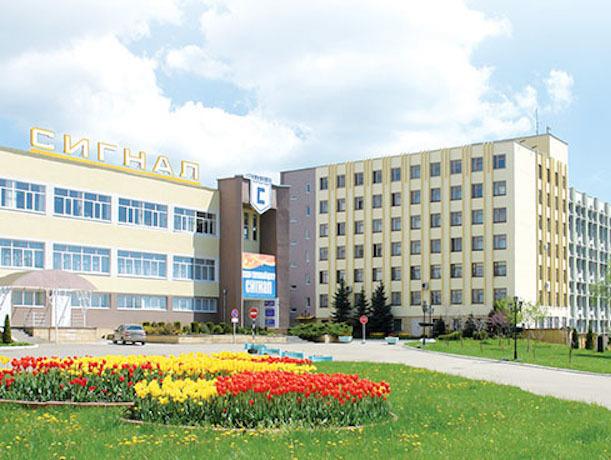 Сотрудникам ставропольского «Сигнала» раздали бланки, где указано, что будет перечислено 10% от зарплаты на гуманитарную помощь